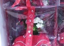 هداية عيد الحب