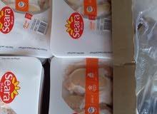 دجاج سيرا للبيع جملة  صدرسعره 14.5 للكيلووو برازيلي حاب يشري