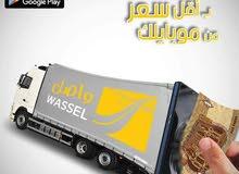 أبو رنا لنقل ورفع العفش 01211907271