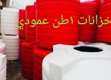 مخزن الرايات لبيع الخزانات باجميع أحجامها البصره الجزائر