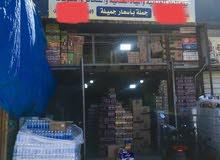 محل موقع تجاري