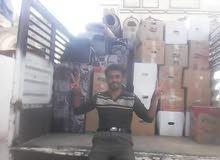 خدمات فك ونقل وتركيب الااثاث في صنعاء وشراء الااثاث المستعمل تلفون711134395--737805589