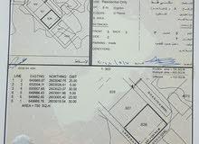 للبيع ارض سكنية العامرات ( المرتفعات 1)