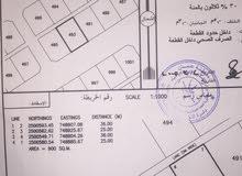 ارخص ارض الغليلة/2 مساحة 900 متر  ع الشارع القار