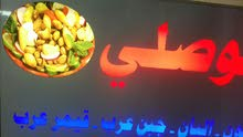 سلام عليكم  إخوان  عندي لافتة  ثري دي للبيع  العنوان  بغداد  جميلة