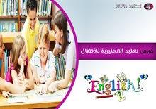 دورات لغة انجليزية للأطفال وبشهادات معتمدة