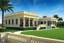 بيت مستقل للبيع - كفريوبا