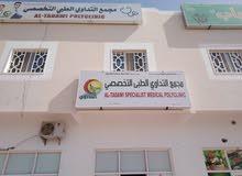 مطلوب ممرضة للعمل بسلطنة عمان