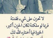 مطلوب معلم كنافه بانواعها+ معلم فطاير