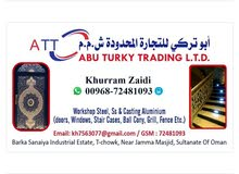 Supply, Manufacturing of Doors, Window, Grills, Pole, Lights, and Steel & Aluminum Material.