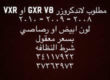 مطلوب لاندكروزر gxr v8 او vxr موديل 2008 - 2009 - 2010