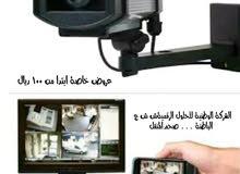 عرض جديد لكامرات المراقبة