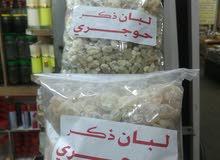 يتوفر لدينا للبان عماني عالي الجودة وبأسعار ممتازة
