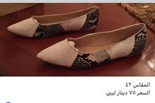 احذية ماركة انجليزية