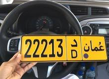 رقم خماسي 22213/د