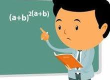 معلم رياضيات math teacher