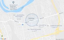 هل يوجد بيت للأيجار في بغداد منطقة الدورة حي الصحة  بسعر مناسب ومقبول