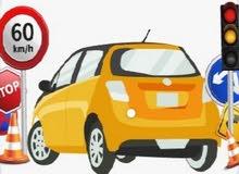 إعلان تعليم السياقة ناقل الحركة اوتوماتيك
