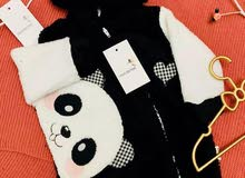 Warming Panda Overall