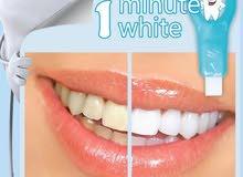 أداة تبييض الأسنان الجبارة استعملها و شوف الفرق