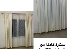 Curtains with stand