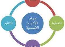 إداري سوداني