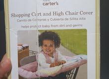 Shopping cart an high chair cover ... brand new ...5 KD غطاء لعرباية التسوق و كر