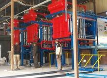 مصنع كيماوي لقطة