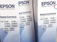 EPSON S015531/S015086 Black Ribbon Cartridge lq-2190
