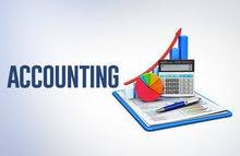محاضر مواد محاسبة وإدارة مالية