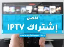 ريسيفرات iptv لمشاهدة 4000 قناة عالمية والتجربة مجانية