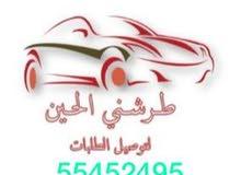 خدمة توصيل إلى جميع مناطق الكويت