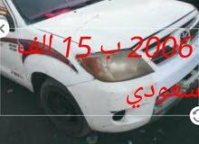 هيلوكس 2006 بسعر عرطه 15 سعودي 776675678