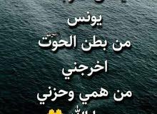 سلام عليكم ورحمة الله وبركاته
