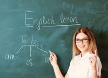 مدرسة انجليزي عن بعد