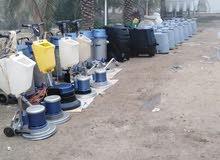 شركة المثالية الدولية للنظافة وجلي الارضيات بالأحساء
