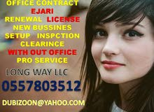all kind of office for rent and all kind of visa