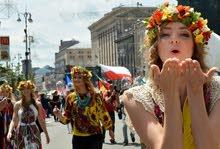 أوكرانيا بين يديك