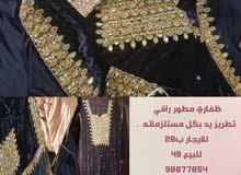 البيع او الايجار ملابس راقيه وبأسعار خياليه مع ام ليث 98877854