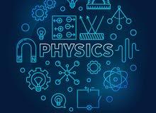 مدرس فيزياء ( واتساب)