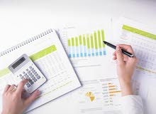 مطلوب متخصص وخبير في الجدوى الاقتصادية وخطط العمل