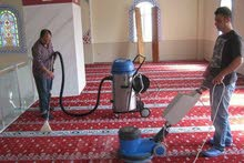 تنظيف المساجد - غسيل سجاد والتنظيف الشامل للحمامات واماكن الوضوء والمكيفات