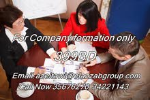 start up your business with elazzab group for 399bd.