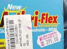 فاتمينات Arthri _ flex للبيع