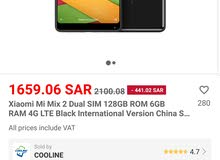 Xiaomi mi mix 2 new