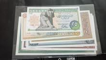 مجموعة السبعينات بتوقيع محمد عبد الفتاح