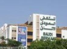 مطلوب استشاريين للتعاقد المستشفى السعودي الالماني