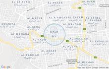 قطعه أرض مميزه مقابل كليه الحصن الجامعيه