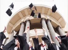 الخدمات التعليمية  للراغبين في الدراسة بالخارج و ما يلزمهم