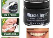 بودرة تبييض الاسنان
